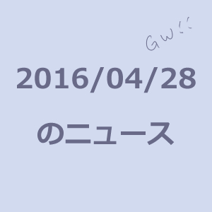 20160428