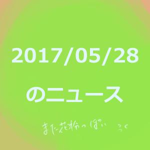 20170528