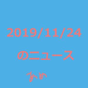 20191124