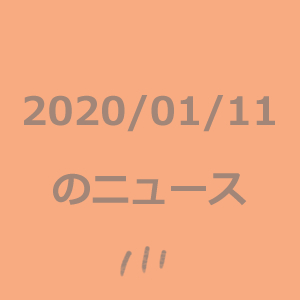 20200111