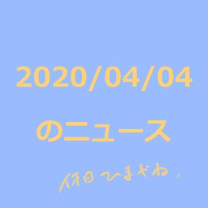 20200404